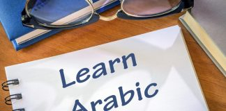 best places to learn arabic abroad